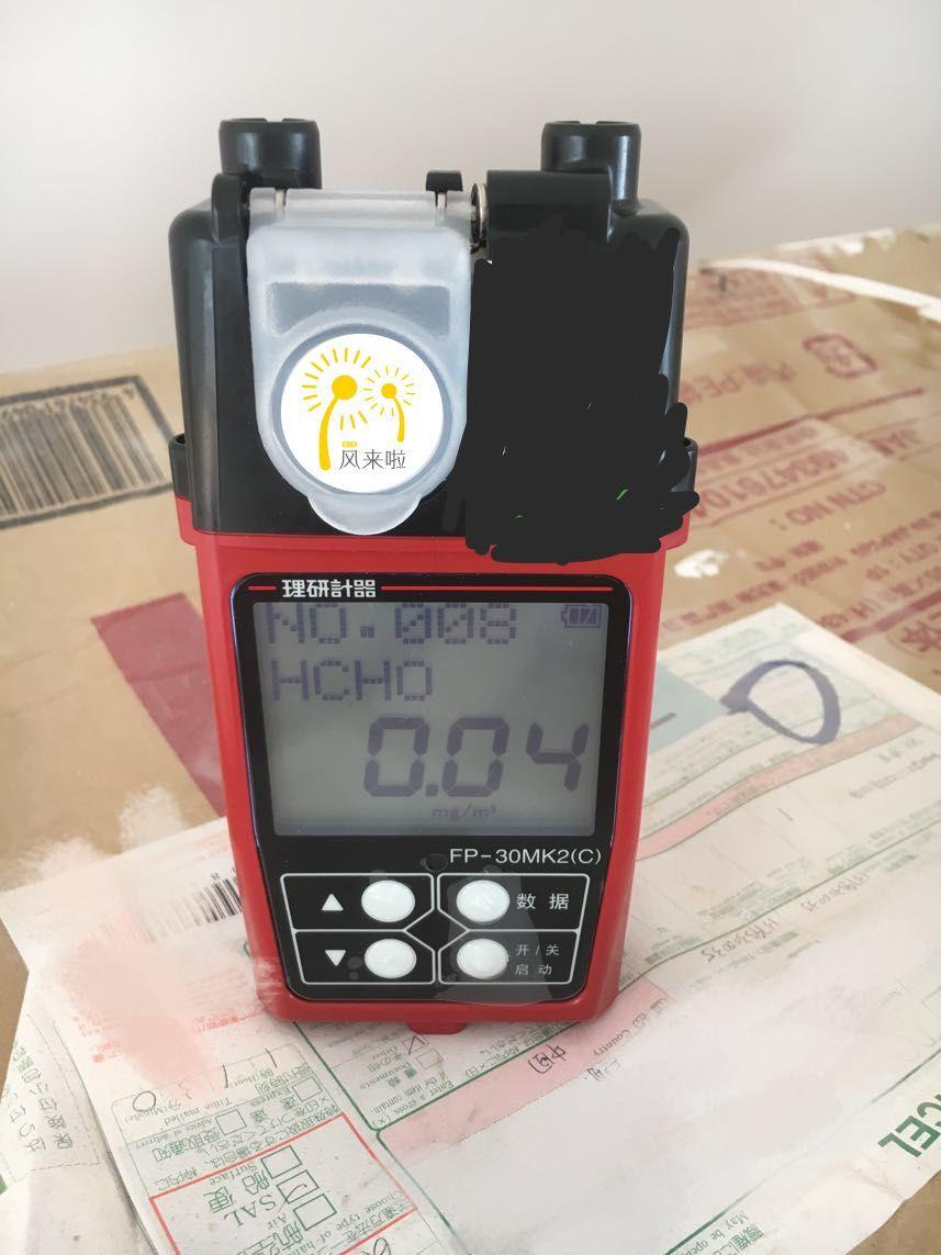 甲醛检测仪器检测出0.04/m³的含量