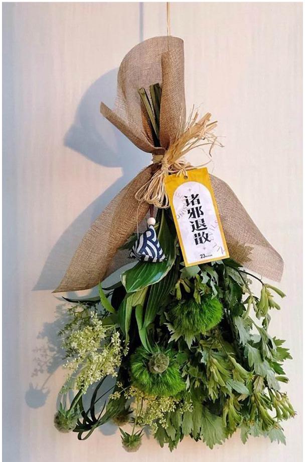 端午节艾草花束