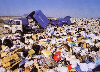堆积的固体废物